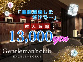 Gentleman'z Club/歌舞伎町画像79152