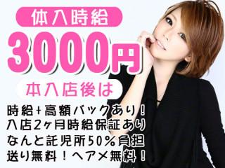club Gee/静岡駅付近画像52315