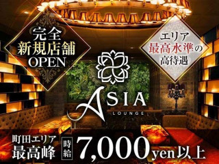 Asia/町田画像45257