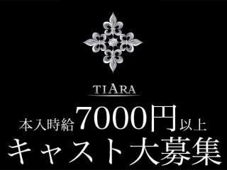 TIARA/上野画像56260