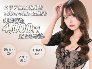 Premier/すすきの画像73165