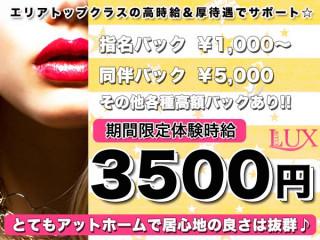 LUX/前橋画像57885