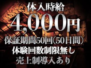 摩天楼/静岡駅付近画像87821