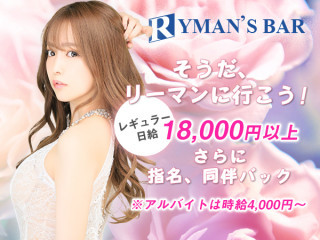 RYMANSBAR/すすきの画像70540