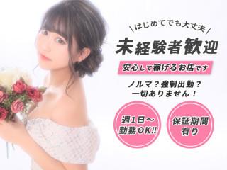 Riara/すすきの画像50104