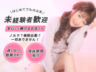 Riara/すすきの画像50103