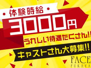 club FACE/深谷画像57723