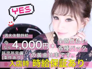 Club Merry/熊谷画像43080