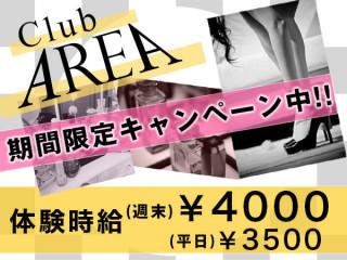 Club AREA/熊谷画像43098