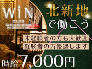 CLUB WIN/北新地画像86828