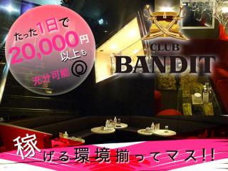BEYOND/上野画像56584