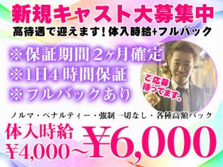 club Galerie/川越・本川越画像94572