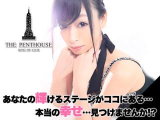 THE PENTHOUSE/旭川画像50158