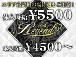 Regend/川越・本川越画像55586