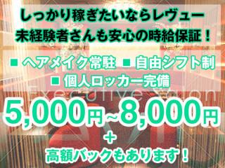 revju/歌舞伎町画像42036