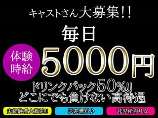 CLUB AMALFI/太田画像50655