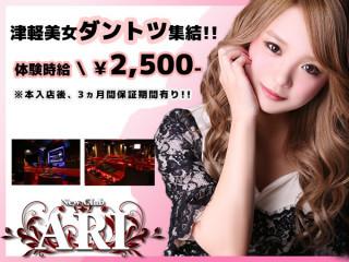 ARI/青森画像50179