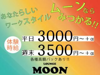 LOUNGE MOON/太田画像50864