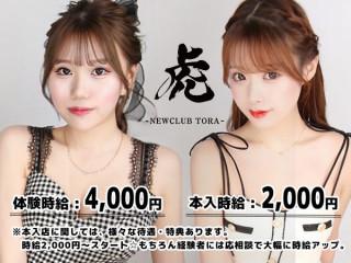 ARGENTO CLUB/函館画像70585