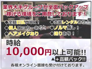 Regent Club Kannai(夜)/関内・桜木町画像56226