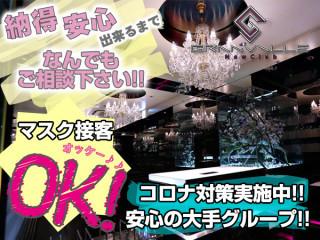 GRANVILLE/横浜駅付近画像84267