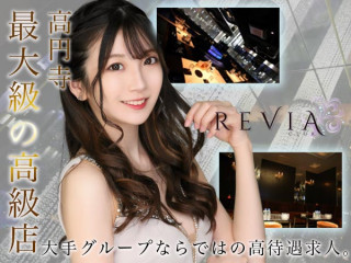 CLUB REVEA/高円寺画像54639