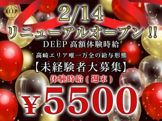 DEEP/高崎画像62809