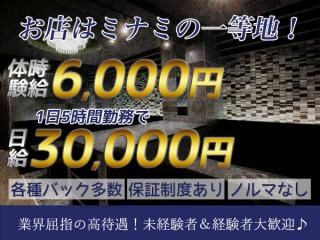 MODE/ミナミ画像55601