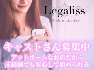Legaliss/歌舞伎町画像59291