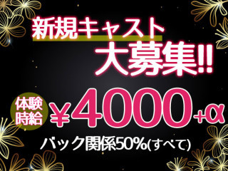 club LEGEND/太田画像61282