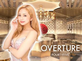 OVERTURE/歌舞伎町画像65038