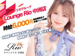 Lounge Rio 中洲店/中洲画像73442
