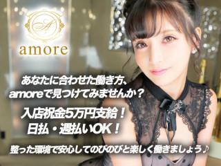 amore/中洲画像73642