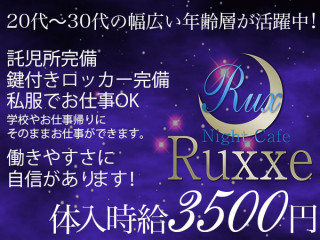 Night Cafe Ruxxe/川越・本川越画像84790