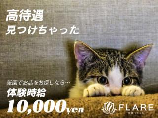CLUB FLARE/祇園画像87623