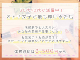 ONE CHAN -梅田お初天神-/梅田画像86016