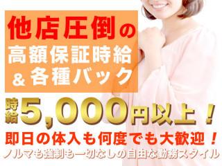 LUXY/渋谷画像77075