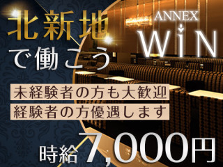 CLUB ANNEX WIN/北新地画像86808