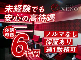 CLUB XENO/ミナミ画像103887