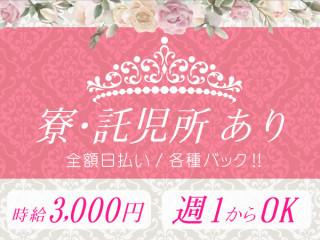 W/梅田画像94240