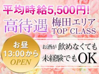 Lady/梅田画像94239