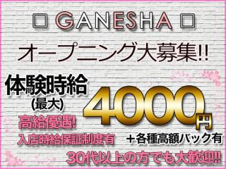 Ganesha/前橋画像87001