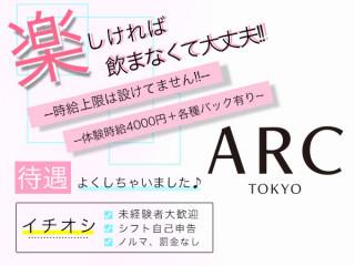 JULIUS/歌舞伎町画像87223
