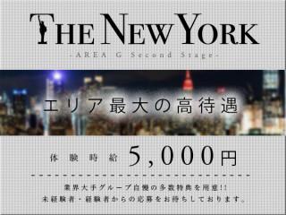 THE NEW YORK/国分町画像96787