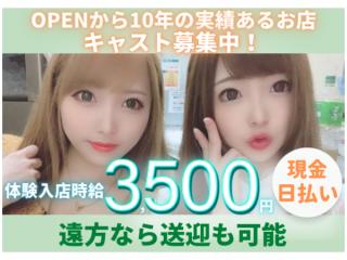 Club Un plus/新潟駅前画像98613