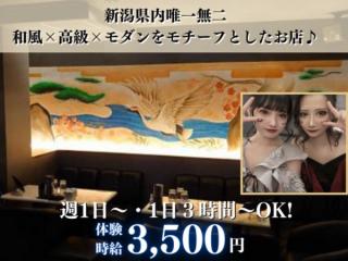 Club Calnet/新潟駅前画像100050