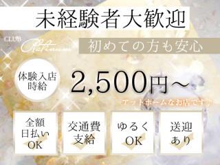 CLUB Platinum/古河画像92816