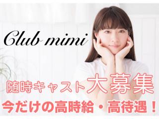 Club mimi/吉祥寺画像95134