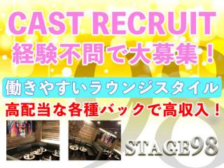 STAGE98/中野画像98882