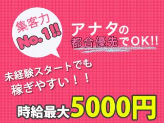 Trust/歌舞伎町画像87773